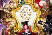 Alice attraverso lo specchio | a cura di Deborah