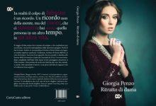 Ritratto di dama di Giorgia Penzo | Recensione di Deborah