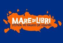 Mare di Libri – Festival dei Ragazzi che leggono (dal 16 al 18 giugno)