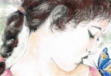 La bambina della Via Mala di Rosetta Spinelli |  Recensione di Deborah
