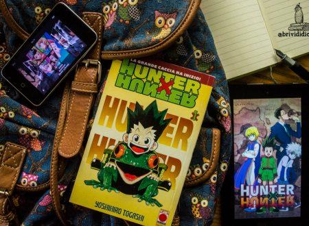 Showtime: Hunter × Hunter, il remake (2011)