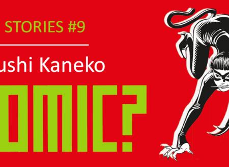 Inku Stories #9: Comic? Atsushi Kaneko extra works (Star Comics)