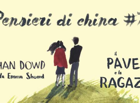 Pensieri di china #7: Il pavee e la ragazza di Siobhan Dowd (uovonero)