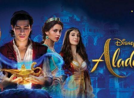 Paper Corn: Aladdin