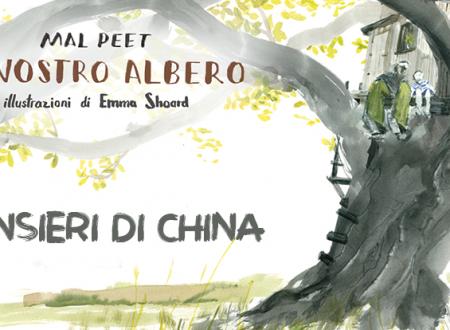Pensieri di china #8: Il nostro albero di Mal Peet (uovonero)