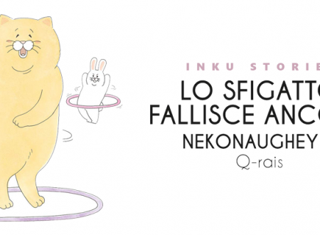 Inku Stories #53: Lo sfigatto fallisce ancora di Q-rais (Star Comics)