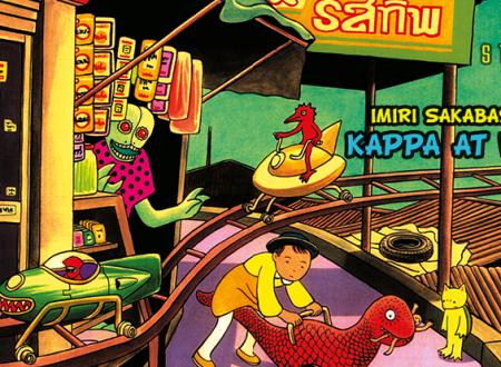 Inku Stories #63: Kappa at work di Imiri Sakabashira (Star Comics)