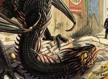 Tea time: Harry Potter e il calice di fuoco (ed. illustrata)