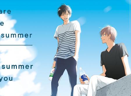 Inku Stories: Blue Summer Box. L'amore ha il profumo dell'estate